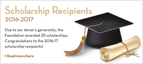 Scholarship Recipients 2016-2017